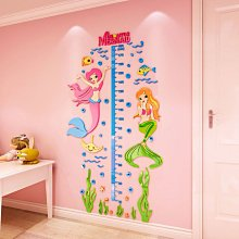 千禧禧居~美人魚身高墻貼臥室幼兒園早教體檢中心測量身高貼紙3d立體亞克力