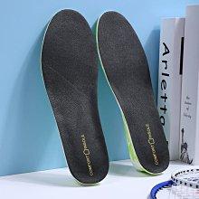真皮牛皮隱形內增高鞋墊男士吸汗防臭透氣軟底boost爆米花墊舒適