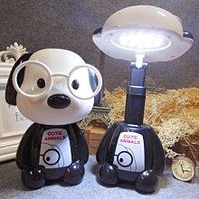 【用心的店】超萌博士狗充電LED檯燈 節能護眼學習小夜燈 可伸縮摺疊兒童禮品大白LED充電檯燈