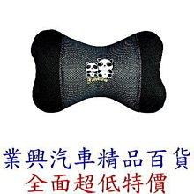 團團圓圓貓熊竹炭骨頭枕(小)(抗菌、除濕、除臭、隔離電磁波)【業興汽車精品百貨】