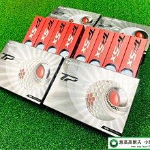 [小鷹小舖] TaylorMade 2021 New TP5x Golf Ball 泰勒梅 高爾夫 高爾夫球 五層球