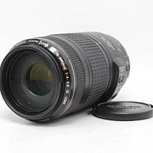 【高雄青蘋果3C】CANON EF 70-300mm f4-5.6 IS USM 二手鏡頭#52223