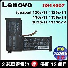 0813007 原廠電池 Lenovo Ideapad 130s-11igm 81J1 130s-14igm 81J2