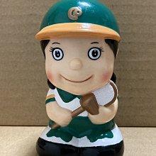 合庫公仔存錢筒 合作金庫合庫銀行棒球公仔擺飾早期中華職棒公仔棒球公仔