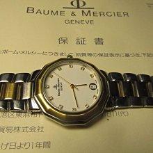 小曉名錶~收藏家之30~BAUME&MERCIER名士錶 半金 10鑽 整隻原裝 (盒單具全)  一元起標