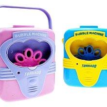 五路玩具 599免運 電動連續式泡泡機