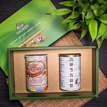 ◎亨源生機◎藜麥五穀漿生機禮盒  沖泡 飲品 無添加 全素可用 生機穀物 健康 天然 有機廚坊
