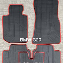 BMW 3 Series (G20 / G21) 歐式汽車橡膠腳踏墊 橡膠腳踏墊 SGS無毒認證 環保橡膠材質 防水耐磨
