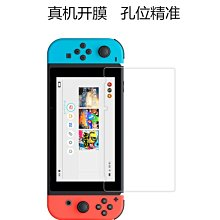 QII 任天堂Switch Nintendo Switch專用 鋼化玻璃