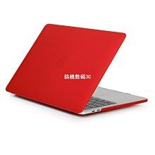 保護殼適用於 Macbook Pro 16吋 霧面磨砂保護套 Pro16 A2141 硬PC外殼-搞機數碼3C