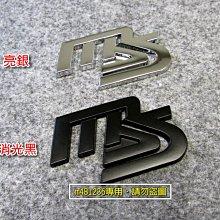 MAZDA 馬自達 MS 改裝 金屬 車貼 尾門貼 裝飾貼 葉子板 車身貼 隨意貼 立體設計 烤漆工藝 專用背膠