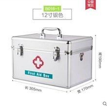 【興達生活】多層藥品收納盒出診箱兒童小藥箱家用薬箱`12寸銀色