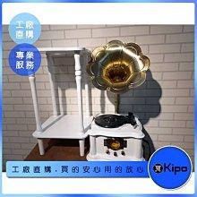 KIPO-黑膠電唱機歐式復古留聲機 家用客廳 純銅大喇叭唱片機老式-CBF001104A