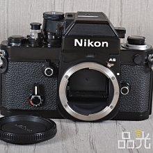 【品光攝影】Nikon F2AS + DP-12 全機械式快門 底片機 黑色 #91016