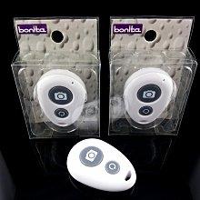 自拍神器 Bonita 無線音頻自拍器 免藍芽 無線遙控 一鍵即拍 iOS iPhone 含電池 特價中要買要快~!!!