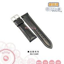 【鐘錶通】加厚系列─高級素面牛皮錶帶─黑色亮面車白線/400110VT