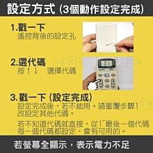 HITACHI 日立冷氣遙控器 IE05T 日立 冷氣遙控器 變頻 分離式 窗型 IE06T2 RAR-2C