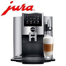 瑞士 Jura 優瑞 s8 全自動 咖啡機  磨豆機 15210 全新 空運