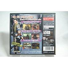 [耀西]二手 純日版 任天堂 DS NDS 惡靈古堡:致命寂靜 Best Price
