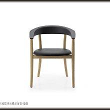 DD 國際時尚精品傢俱-燈飾B&B Italia Belle(復刻版)餐椅2020新品 現品特價$12500