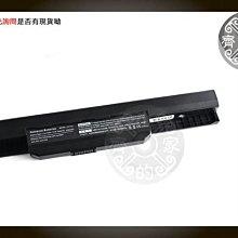 小齊的家 Asus副廠 A43 A53 K43 K53 X43系列X43T X43U X43V,A32-K53,A42-K53,K53筆電電池6cell