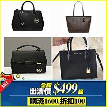 COACH   36876 托特包  購物袋  單肩包 斜背包 貝殼包 女包 托特包 拉鏈包 方包 化妝包 手提包 包包