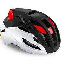 【online bike】線上單車 MET RIVALE 安全帽 消光黑白紅