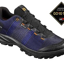 =CodE= SALOMON OUT GTX PRO 防水野跑鞋(黑藍紫) 409043 索羅門 綁繩 慢跑 健行 男