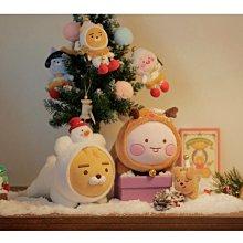 現貨 絕版 韓國 Kakao Friends 聖誕 萊恩 屁桃 麋鹿 雪人 娃娃 玩偶 抱枕 療癒 情人節 禮物