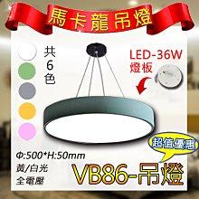 §LED333§(33HV265-4)防水燈管 LED-20W 一體成形 4尺 全電壓 免燈座 另有燈泡燈管另有崁燈