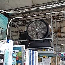 【東園餐飲設備】清涼降溫 商用42  變頻移動式水冷風機.大型水冷扇.工業用冷風扇(台灣製造)