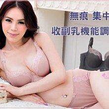 小百合【M J 1951】C D E F 大罩杯無痕 收副乳 集中 透氣熱  機能調整型胸罩杯 台灣製