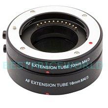 PIXCO 自動對焦近攝接環PANASONIC GF9 GH5 MICRO M4/3卡口相機微距接寫環近攝接圈鏡頭延伸筒