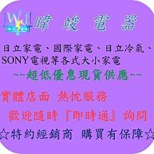☆議價【暐竣電器】SONY新力 KD-49X9000E 49型液晶電視 另KD-55X8500E、KD-55X7000E