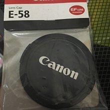 Canon Lens Cap E-58 原廠內夾式鏡頭蓋 (58mm)