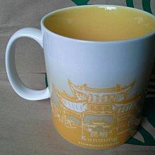 含運費799元~STARBUCKS星巴克咖啡城市馬克杯-中國昆明Kunming(石林/牌坊圖騰)-16oz-新SKU圓標