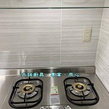 廚具流理台/工廠直營-ST檯面結晶五面門200CM含豪山二機