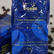 《2017/5/1起調價》COFFEE DOMBA 峇里島小綿羊黃金咖啡 (母豆套組)