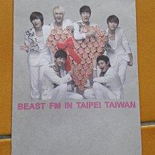 韓國男團BEAST信封3個