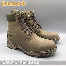 正品Timberland 軍靴添柏嵐 男鞋女鞋 專櫃限定款迷彩軍靴情侶款35-45