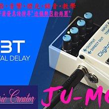 造韻樂器音響- JU-MUSIC - BOSS DD-3T 延遲 效果器 DD3T Delay