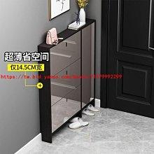 超薄翻斗簡易鞋柜門口家用鞋柜防塵輕奢簡約現代組裝多功能鞋架6671
