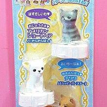 【Mika】莉卡配件 魔法寵物城堡配件(不含莉卡娃娃)Licca*現貨