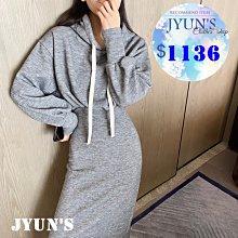 JYUN'S 初春新款氣質中長款連帽衛衣女長袖子裹身連衣裙收腰顯瘦長袖洋裝連身裙 1色 S現貨