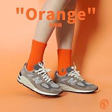 【RTG】HOWDE LAB Classic Socks Orange 我戀橘 中高筒襪【20SS01-OGL】男女