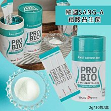 **幸福泉** 韓國SANG-A【E1554】纖腰益生菌/盒.特惠價$209