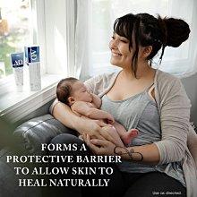 A+D Diaper Rash Cream2021年新款美國原廠效期06/2023修護 嬰幼兒小屁屁尿布霜加蘆薈滋潤*2
