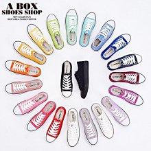 格子舖*【AA7053】經典不敗百搭款 基本款帆布鞋(女碼35~40) 22色現貨