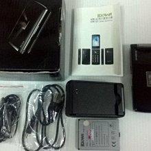 KIWI K2摺疊手機