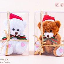 《甜心盒裝聖誕小熊》坐姿13公分 聖誕禮物 耶誕禮品 裝飾小物(單隻)附透明盒~*小熊家族*~泰迪熊專賣店~